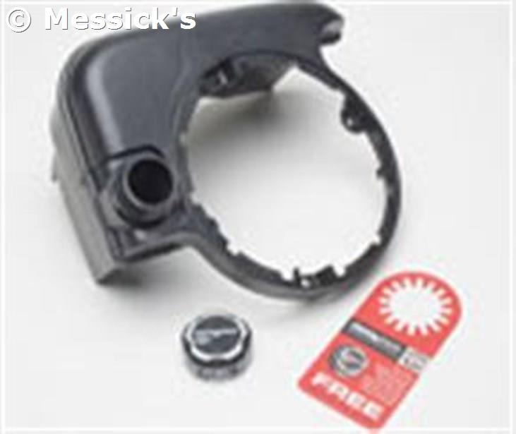 Part Number: BS-699374
