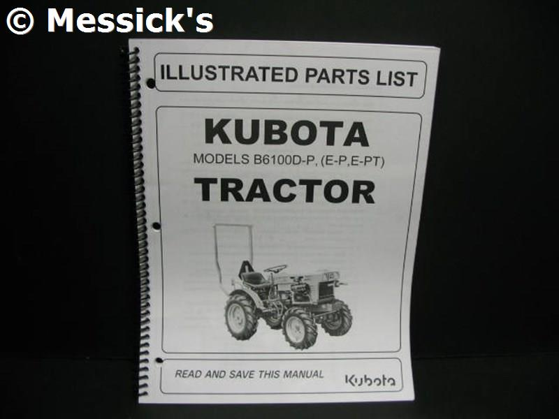 Part Number: 97898-20130